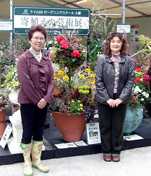 kei and hasegawa